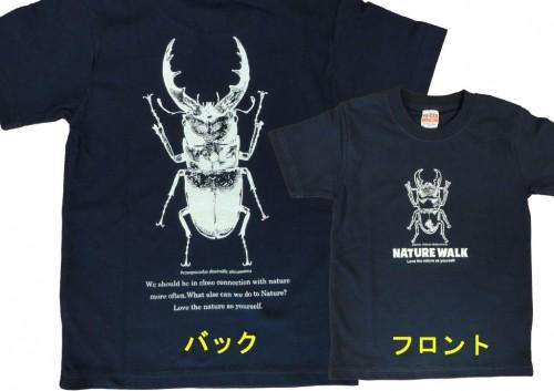 クワガタムシ Tシャツ